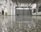 滨州水磨石地坪固化剂 水磨石地板翻新处理