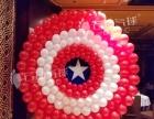 专业气球派对 宝宝宴寿宴 婚庆 庆典会场布置