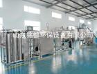 广东切削液生产设备技术配方价格