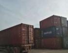 珠海、中山周边大量二手集装箱出售