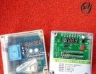 木工除尘设备喷吹控制器/10路脉冲控制仪/智能气缸