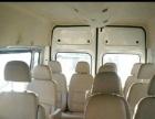 福特十五坐商务车出租