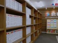 启程塾 具有时代意义的日本建筑学