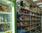 皇姑北行万隆商场后身营业中超市出兑转让