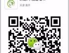 天津市环境监测中心室内空气监测数据 除甲醛空气净化