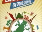 金吉列留学第52届海外院校全国巡回招生面试会7月30号