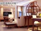 上海浦东室内设计培训,室内CAD,软装设计培训