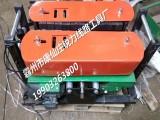 锐力电缆输送机 电缆敷设机180型电缆输送机