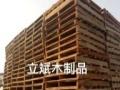 长期回收木托盘