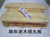 3克6克9克大蜜丸手工搓丸板 药丸板 制蜜丸机 制丸板