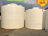 山东15000升PE塑料桶15吨塑胶储罐15立方化工水箱