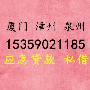 漳州龙文汽车抵押贷款,让生活升级