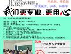 济宁兖州自考专科助学班 国 家承认 济宁向阳教育