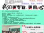 济宁自考本专科学位证书 国 家承认 济宁向阳教育