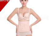 七彩丽人孕妇产后束缚带加强型白领用收腹带厂家直销可订牌加工