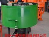 厂家直供水泥平口搅拌混碾机砂浆搅拌机立式连续搅拌机