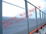 合肥声屏障 亳州道路声屏障 淮北隔音屏障