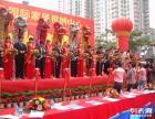 深圳专业活动策划 礼仪模特 舞蹈 魔术 乐队 演出设备出租