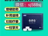君必强叁参叁海参原力片多少钱一盒?有什么作用呢
