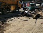 邯郸涉县市政管道疏通清淤公司,大型管道封堵,管道打闭水墙