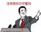 河南商标代理,郑州商标代理