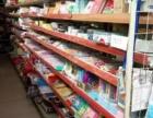 百货超市急需转让