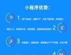 微信公众号开发三级分销微商城餐饮外卖小程序定制开发