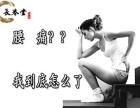 北京崇文區治月子病