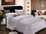 纯棉宾馆酒店客房床上用品 三四件套 全棉缎条床单被套布草批发