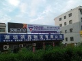 潍坊洪磊物流零担托运,普通运输,空车配货,货物仓储