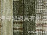 【麻布沙发布料】厂家直销高档麻布沙发面料 欧美风格