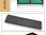 深圳坪山led条屏走字屏广告牌门头电子显示屏LED滚动屏