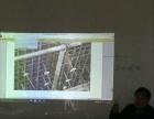 连云港土建预算培训|工程结构|工程计量|预算审核