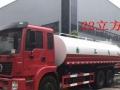 转让 洒水车洒水车货到付款5吨10吨15吨