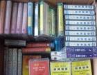 搬家赔钱低价大甩卖自家实用的英语磁带、英语书