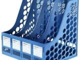 供应齐心(COMIX)B2114四联文件筐蓝色文件架四档书架杂志