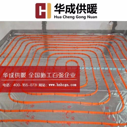 酷牌暖气片选华成供暖 17年暖通经验 上门量房设计