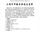 三明中小学语数英辅导(寒暑假照常上课)
