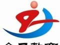 安徽2016年成人高考(函授)报名院校专业介绍