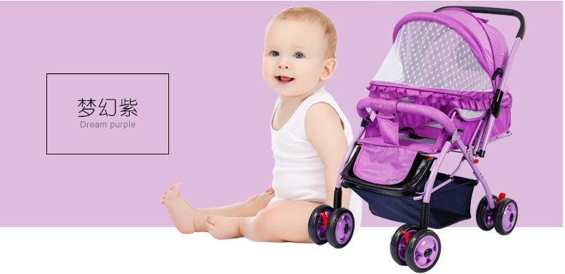 爱尔宝贝新款豪华婴儿车