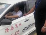上海真光路附近驾校 不排队拿证快报名立减300