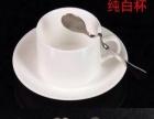 新开茶室,杯盘买多了都是新的没拆封,现折价卖给需要
