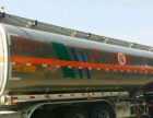 油罐车重汽今年三月份新车豪沃T7低价转让