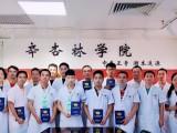广州天河区传统中医针灸全科系统临床培训学校一对一辅导教学