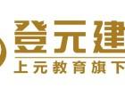 徐州消防工程师培训机构为什么大家都在考消防工程师?