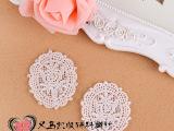 日本ZAKKA杂货服装辅料手工DIY 玫瑰蕾丝花朵 唯美花片全棉