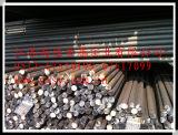 现货供应9Cr18Mo轴承钢   9Cr18Mo圆钢    可切割零售