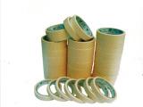 抢手的双面胶,全维登包装材料提供 专业生产双面胶