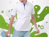 秋长文化衫T恤职业装款式定做秋长工衣厂服工作服订做厂家打版