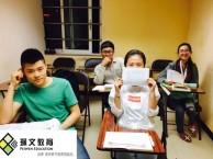 昆明成人英语培训机构/昆明成人英语培训学校 珮文教育小班培训